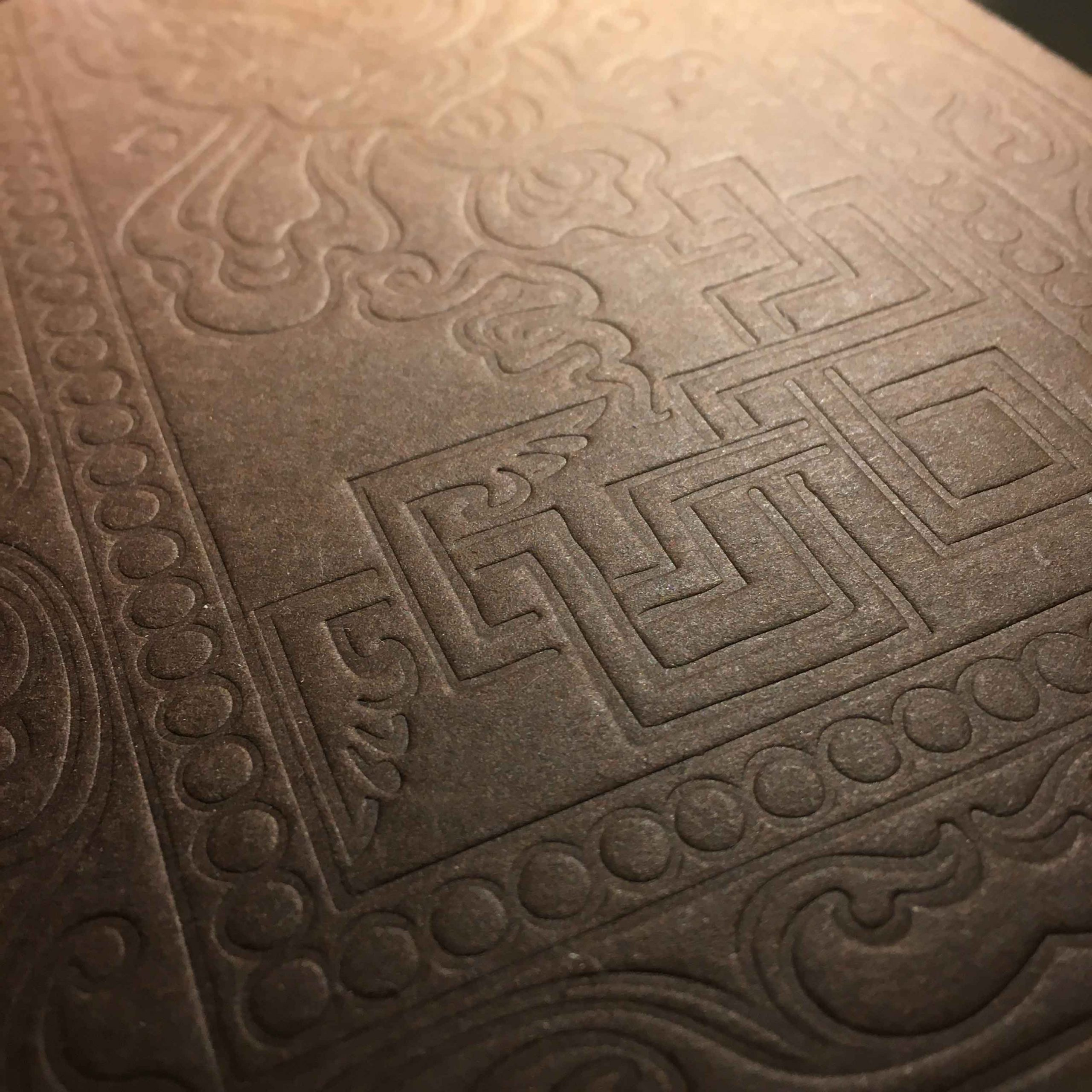 Playstation Uncharted 2 Press Pack Embossing Detail